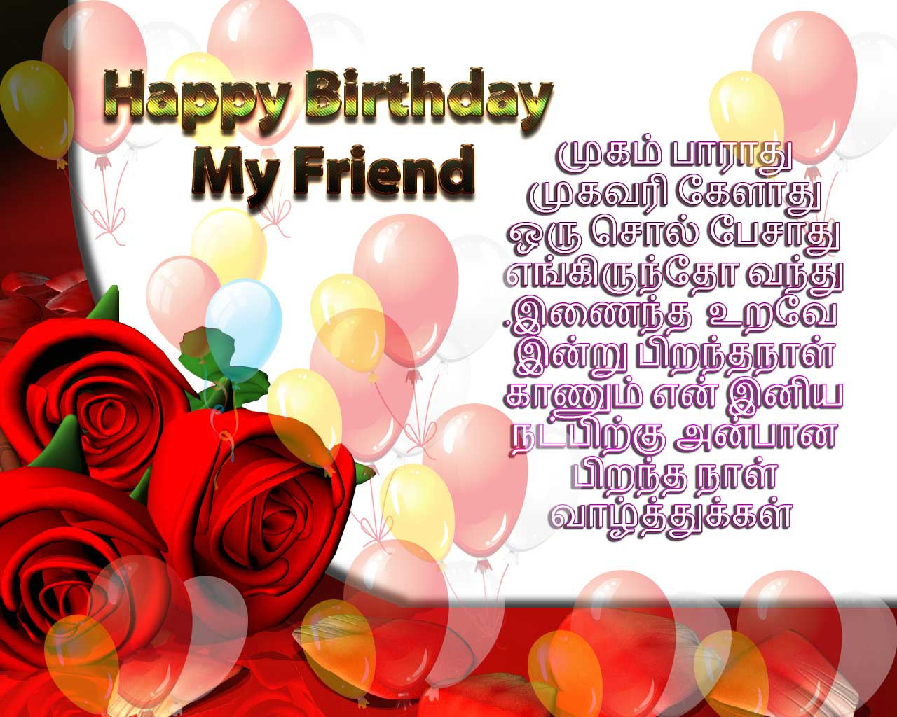Quotes About Late Birthday Greetings 29 Quotes
