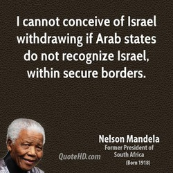 I cannot conceive of Israel 