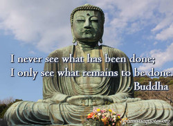 Imever see w 