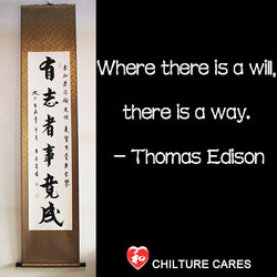 Where there is a will, 