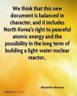 We think that this new 