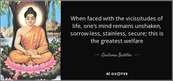 When faced with the vicissitudes of