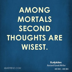 AMONG 