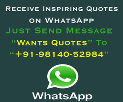 RECEIVE INSPIRING QUOTES 
