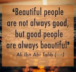 'Beautiful people 