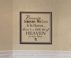 Somedle We Love 