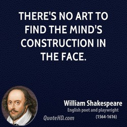 THERE'S NO ART TO 